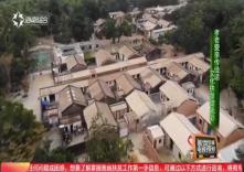 海南省脱贫致富电视夜校第一百二十四课