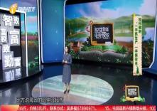 海南省脫貧致富電視夜校第一百七十二課