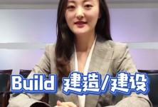 海南自贸区(港)正在加速推进建设 你知道建设怎么说吗?