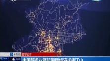 中国服务业擎起国民经济半壁江山