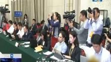 海南团讨论向媒体开放:以高度的政治责任感谱写美丽中国海南篇章