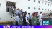 """""""中华泰山号""""24日抵达马尼拉 中国游客参观当地名胜古迹"""