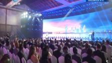 2017国际泳联年度颁奖盛典在三亚举行