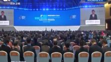第四届世界互联网大会开幕 习近平发贺信 王沪宁出席开幕式并发表主旨演讲