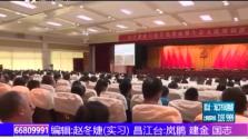 """昌江:""""热带雨林""""举办讲座 专家解读生态知识"""