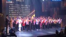 第六届海南省道德模范颁奖礼举行 陈儒丰 蔡华文荣获海南省道德模范荣誉称号