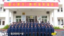 """海军南海舰队航空兵某飞行团修理厂爱心捐款 为患病战友筑起""""心的长城"""""""