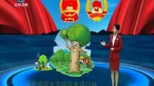 海南省人民检察院工作报告