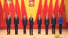 省长沈晓明携新一届政府领导班子与新闻记者见面