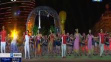央视春晚海南分会场第二次联排 全景式展示海洋文化