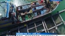 春节到:潭门渔港船归港 游客品鲜味过大年