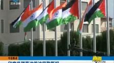 印度总理莫迪首访巴勒斯坦