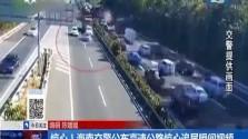 惊心!海南交警公布高速公路惊心追尾瞬间视频