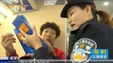 海南警事:动车乘警忙春运