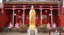 特立独行的文昌孔庙 不被时光约束的文化传承