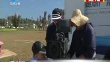 央视新闻频道联合三沙卫视开展美丽三沙景观直播