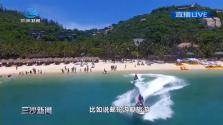 2018中国旅游科学年会在京举行