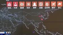 共筑网络安全防火墙 抵御间谍网络窃密