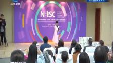 三沙永兴学校胡楚涵荣获全国小学生英语演讲比赛三等奖