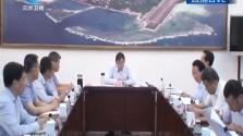 三沙市召开2017年度基层党(工)委书记抓基层党建工作述职报告会