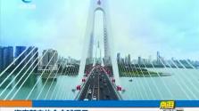 海南新定位令全球瞩目