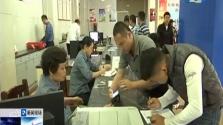 """海口网约车""""新政""""过渡期结束 目前已有4761人持证上岗"""