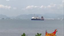 《海南新闻联播》2018年04月16日