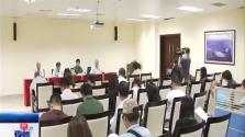 博鳌信息:海南将开展8项主题活动 推动海南与博鳌亚洲论坛融合发展