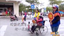 坐轮椅指挥交通的母亲