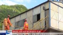 昌江开展2018年地质灾害应急演练
