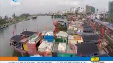 南海伏季休渔期 海南海警一支队开展巡逻检查