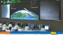 我国高分五号卫星发射成功 可探大气污染物