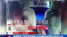 色胆包天!的哥当着摄像头对女乘客伸咸猪手被拘留10天