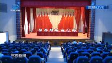 海垦加快推动产业发展 助力自贸区建设