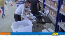 伊拉克国民会议要求重新统计议会选举部分选票