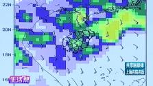 每日降水仍将持续 路面行驶需加注意