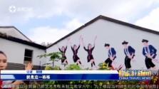 《中国旅游新闻》2018年05月10日