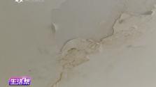 屋内漏水如水帘洞 记者跑腿帮助协调
