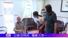 """情暖社区共庆""""七一""""""""党员精神""""薪火相传"""