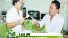 中国热科院研发40余种木薯食品