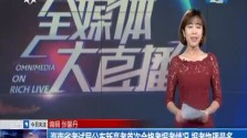 海南省考试局公布新高考首次合格考报考情况 报考物理最多