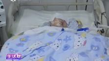 7岁男童身患重病 坚强父母寻求帮助