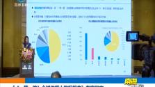 """《""""一带一路""""全球传播大数据报告》在京发布"""