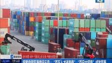 """探索自贸区港建设三月:""""百万人才进海南""""""""百日大招商""""成效显著"""