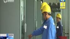 """关注台风""""山神"""":海口供电局启动黄色预警 700人应急队伍全天候待命"""
