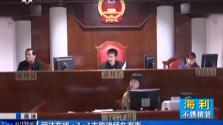 司法在线:1+1志愿律师在海南