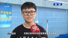 """第三届上海""""临港杯""""水下智能机器人大赛在沪举行"""