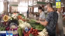 海南省食品安全宣传周启动 助力食品诚信安全体系建设