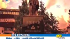 """""""一带一路""""让中国与波黑经贸关系长足发展"""