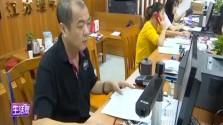 昌江:国家助学贷款开办 助力贫困学子圆梦